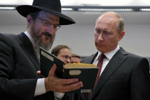 putin-schneerson-rabbi.jpeg