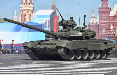 armata,tank,parade