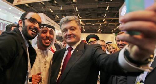 guerre,otan,europe,ukraine,terrorisme